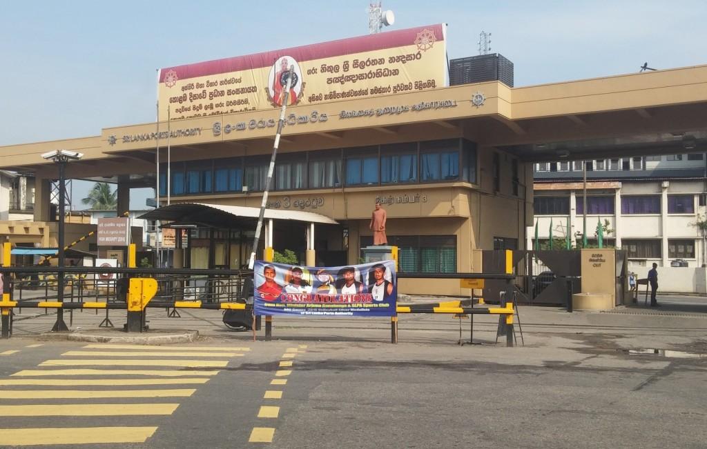 Įėjimas į Kolombo uosto administraciją